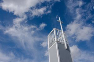 kingwood bible steeple salem oregon